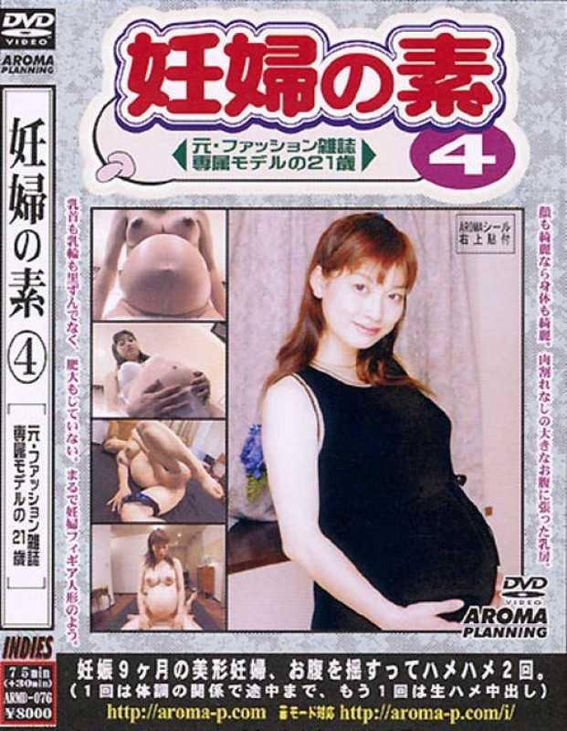 ARMD-076 4 Elements Of A Pregnant Woman - Pregnant Woman, Creampie