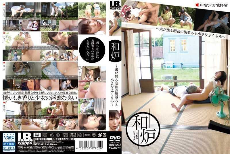 IBW-522z Streets And Small Bulge - The Sum Furnace - Still Remain Showa - Girl, Outdoors