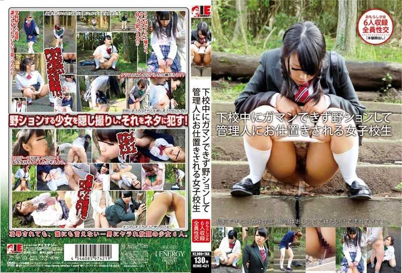 IENE-421 School Girls To Be Punished To The Caretaker With Field Application Can Not Endure To Home From School During - Urination, Outdoors