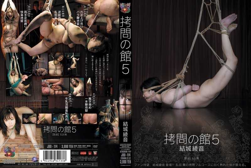 JBD-114 Ayane Yuuki 5 Hall Of Torture - Restraints, Solowork