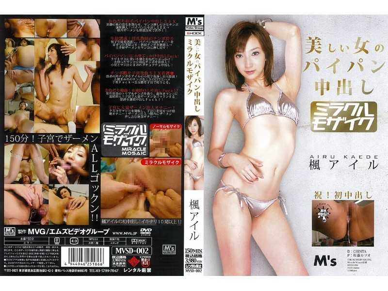 MVSD-002 Maple Isle Miracle Pies Shaved Mosaic Of Beautiful Woman - 3P, 4P, Shaved