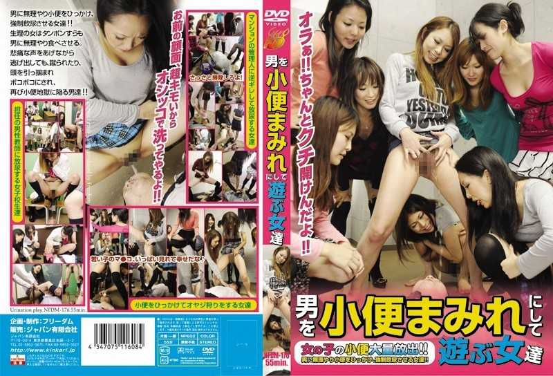 NFDM-176 The Women Play With A Man Covered In Piss - Urination, School Girls