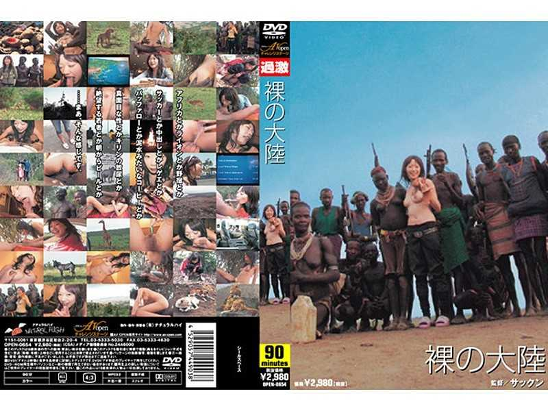 OPEN-0654 Naked Continent - Creampie, Black Actor