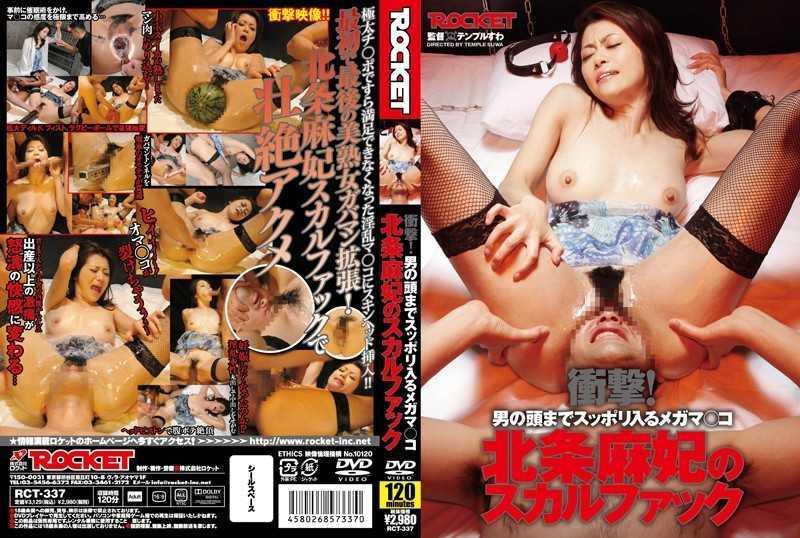 Nude sex free download asian porn dvd rip porn