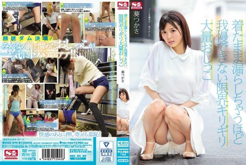 SNIS-898 I Can Not Put Up Enough To Leak While Wearing Marginal Mass Pee Tsukasa Aoi - Risky Mosaic, Solowork