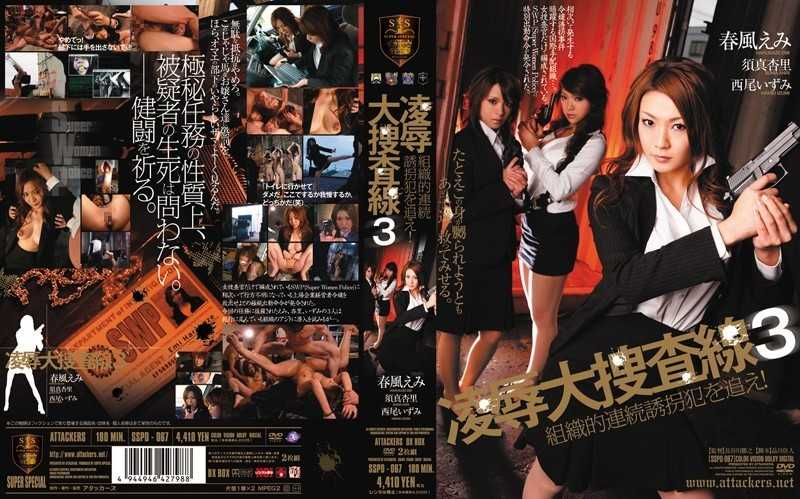 SSPD-067 Pursue The Kidnappers Three Consecutive Organized Humiliation Tibbs! - Restraint, Rape