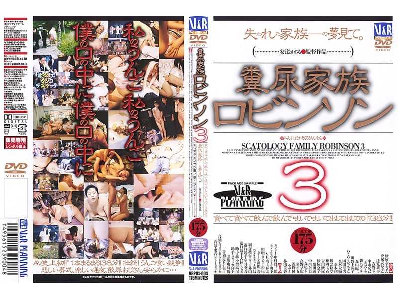 VRPDS-004 3 Robinson Family Excreta - Defecation, Scatology