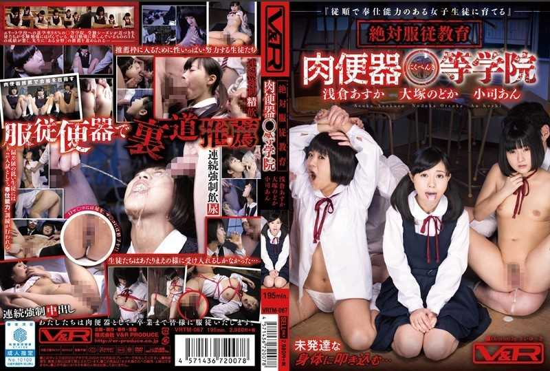 VRTM-067 Absolute Obedience Education Meat Urinal ● Etc. School - Abuse, Cum